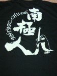 南極人Tシャツ