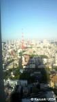 東京REMIX族