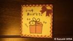 ちょっと時間差がありますが…娘からもらったチョコとバレンタイン・カードです(^○^)!!