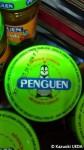 トルコ・ペンギンジャム
