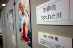 :石井様から「春の小川サミット2014」のお知らせをいただきました(^○^)!!