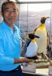 朝日新聞記者の村山様から「長崎ペンギン水族館特製ペンギンぐるみ」に関する情報をいただきました(^○^)!!