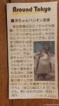 今、すみだ水族館では「泳ぎ練習中」の「タイコ」が注目を集めています(^○^)!!