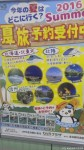 JR武蔵野線の新八柱駅のホームで出会ったポスターです(^○^)!!