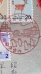 第57次越冬隊員として南極の昭和基地にいらっしゃる笹森映里様から昭和基地内郵便局消印が押されたお葉書をいただきました(^○^)!!
