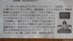 朝日新聞の「子どもの本棚」で「夏休みの本」として『ポッパーさんとペンギン・ファミリー』(R&F.アトウォーター作、上田一生訳、文渓堂)が紹介されました(^○^)!!
